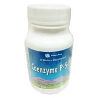 Коэнзим Р-5-Р (Пиридоксаль 5-фосфат), Coenzyme Р-5-Р